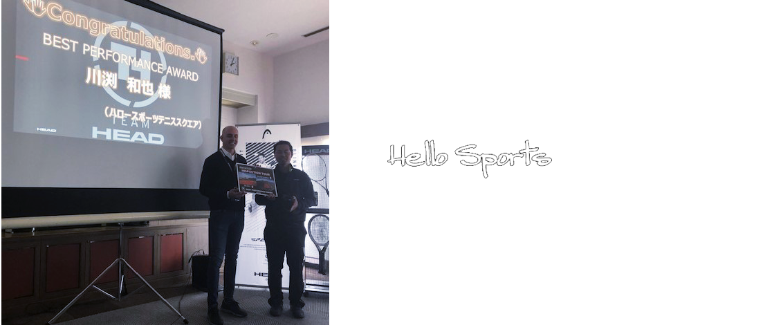 Hello Sports supported by HEAD